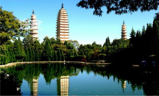 洱海国际生态城logo
